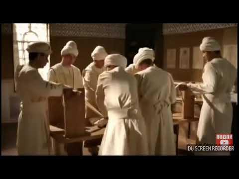 Джихангира лечат,Сулейману плохо.