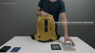 Обзор городского рюкзака Samsonite Paradiver Light L