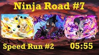 Naruto Shippuden: Ultimate Ninja Blazing - Ninja Road #7: Speed Run #2 (05:55)