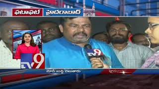 FataFat News || Trending News in Hyderabad - TV9