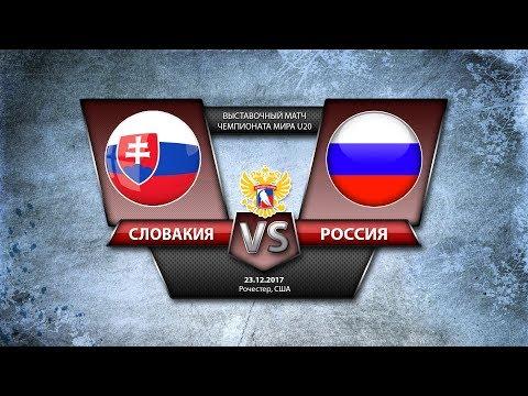WC U20 Exhibition. Russia - Denmark