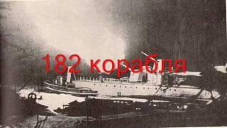 9 Вторая мировая война в цифрах Волошенюк Артем