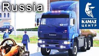 Russia Truck Simulator (Kamaz 5460 t500rs Steering wheel, th8rs, TrackIR 5). ETS2 mod Full HD 2014