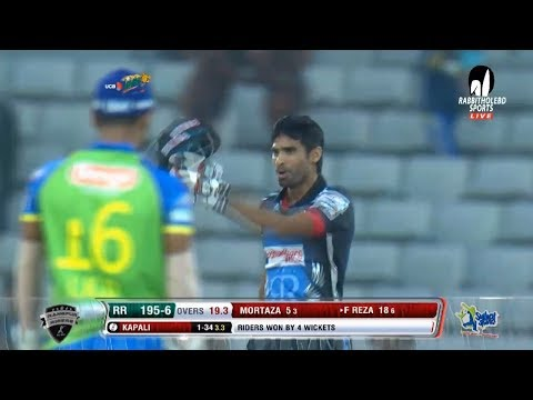 Winning Moments of Rangpur Riders Against Sylhet Sixers || 21st Match || Edition 6 || BPL 2019