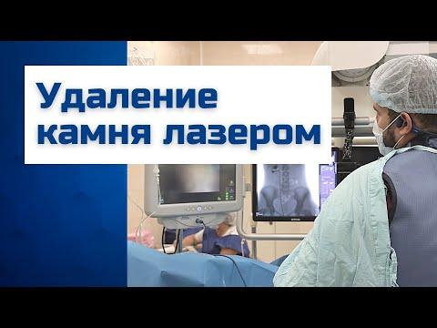Пластическая хирургия в Москве. Клиника пластической
