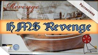 Распаковка: Деревянная модель корабля HMS Revenge 1577 года(, 2015-12-08T03:59:17.000Z)