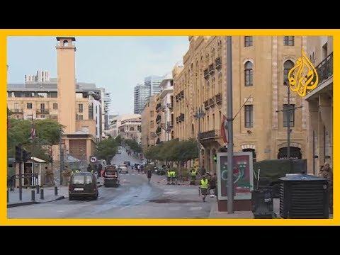 ???? عودة الهدوء إلى #بيروت بعد ليلة عنف وصدامات  - نشر قبل 4 ساعة