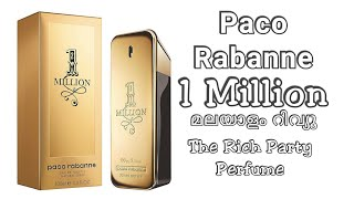 Paco Rabanne 1 Million Perfume Review In Malayalam || Best Party Perfume For Men