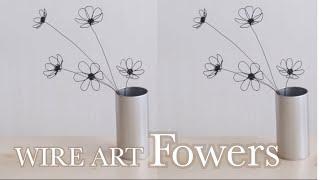와이어로 플라워 인테리어 소품 만들기 wire art
