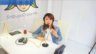 岡田沙織 http://ameblo.jp/seasky0212/ 渋谷クロスFM http://shibuyacr...