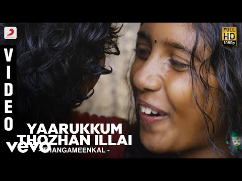 Yaarukkum Thozhan Illai Song Lyrics From Thanga Meengal