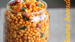 Gambar cover Kara boondi - How to prepare boondi at home