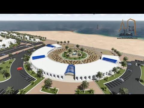 Sfax: projet village touristique au chaffar
