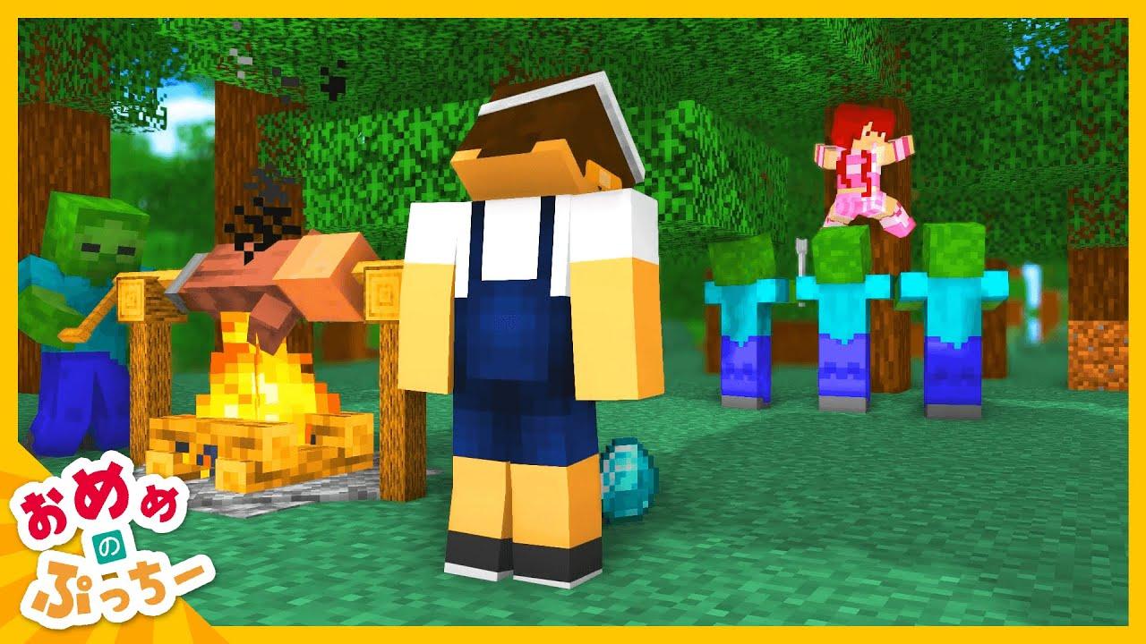 Diamond thief VS zombie (Minecraft Animation)