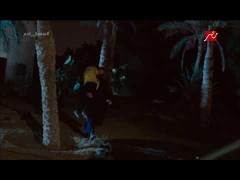 #سلسال_الدم |  بعد محاولات ناصرة لفك أسر حفيدها حسن .. فراج يخدرها ويخطفها !
