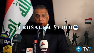Iraq: a strategic overview between East and West – Jerusalem Studio 548