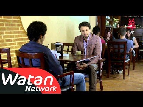 مسلسل الإخوة الجزء 1 الحلقة 18 كاملة HD 720p / مشاهدة اون لاين