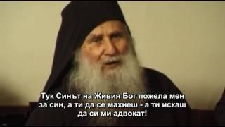 Как да превъзмогваме отчаянието - Старец Йосиф Ватопедски