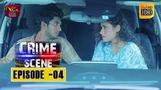 Crime Scene - ක්රයිම් සීන් | Episode -04 | 2018-10-29 | Rupavahini TeleDrama Thumbnail