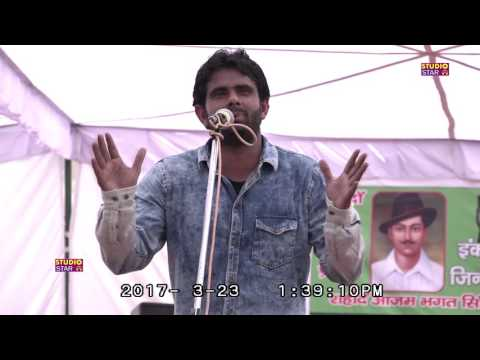 रोंगटे खड़े कर देगी अमित मलिक की या रागनी | Sukhdev Bhagat Singh Rajguru | Haryanvi Ragni