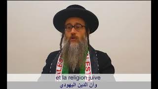 70 Years of Palestinian Nakba – The Jewish perspective [Arabic, French & English]