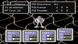 Mother 2 / EB - Boss 20: (Starman Deluxe)