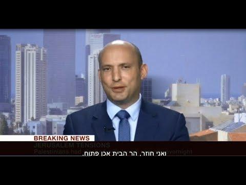 "Bennett on BBC: ""Read my lips: Temple Mount is open"""