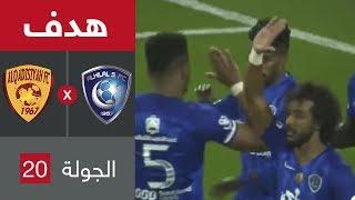 هدف الهلال الأول ضد القادسية (نواف العابد) في الجولة 20 من دوري كأس الأمير محمد بن سلمان للمحترفين
