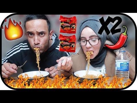 🔥 Extreme Spicy Ramen Noodles Challenge 🔥 | Amina Chebbi