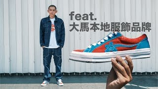 Golf Le Fleur 三種穿搭 ft.大馬服飾品牌 [Eng Sub] 3 GLF Outfits with Malaysia Fashion Brands