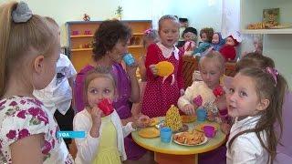 В России отмечают новый праздник - День воспитателя