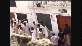 Pakistan Police Erasing Kalima - Kalma Tayyaba from Masjid - Mosque - on Mullah's Demand