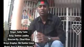 Dekhini Juddho by Ak Sid