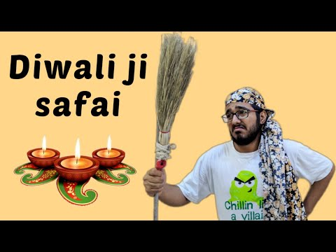 Diwali Ji Safai | Sindhi Funny Video | Sindhi Comedy Video | Doing Anything | Bhavesh Valecha