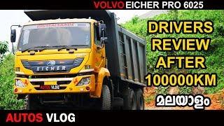 Eicher pro 6025-drivers / malayalam review/autosvlog
