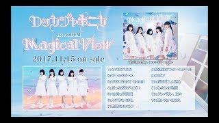 ロッカジャポニカ 1st ALBUM『Magical View』 全曲視聴トレーラー □ロッ...