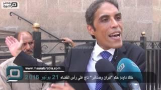 مصر العربية | خالد داود: حكم