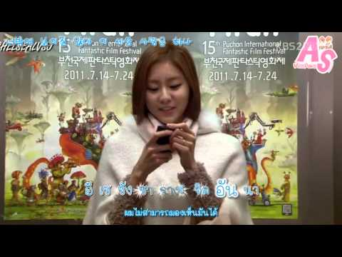 [Karaoke Thaisub] After School (Uee) - Sok Sok Sok