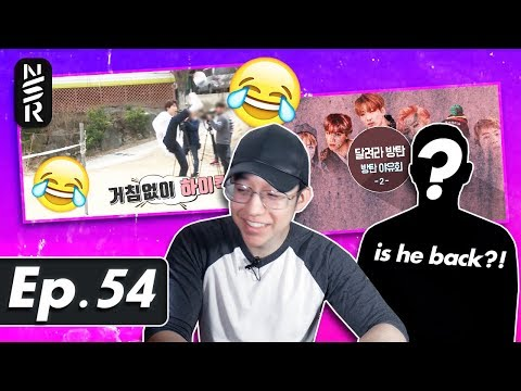 "GUYS REACT TO BTS 'Run BTS' Ep. 54 | ""DAVID'S BACK?!"""