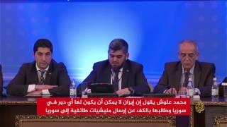 الأزمة السورية تراوح مكانها في أستانا 2