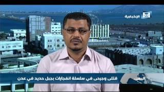 مراسل الإخبارية: معسكر جبل حديد يعتبر أحد معسكرات الحرس الرئاسي وتحت سيطرة الشرعية