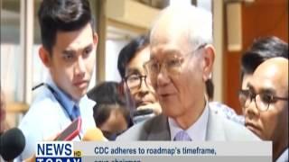 CDC adheres to roadmap's timeframe, says chairman