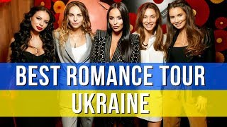 Best Ukraine Romance Tour, Meet 100 Beautiful Ukrainian Women, April 20th ($997)
