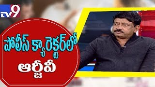 RGV in police character! || GST controversy - TV9 Trending