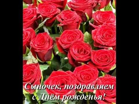Юбилей поздравления, пожелания на 50 лет, поздравление с