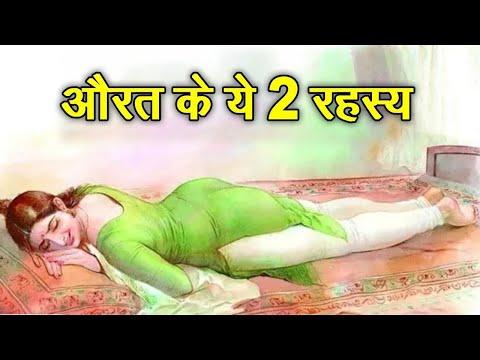 Download भगवत गीता: औरत के 4 रहस्य जो एक पुरुष को बर्बाद कर देते है || कृष्ण उपदेश