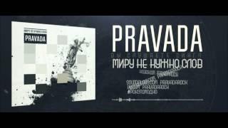 PRAVADA - Миру Не Нужно Слов [Official Lyric Video]