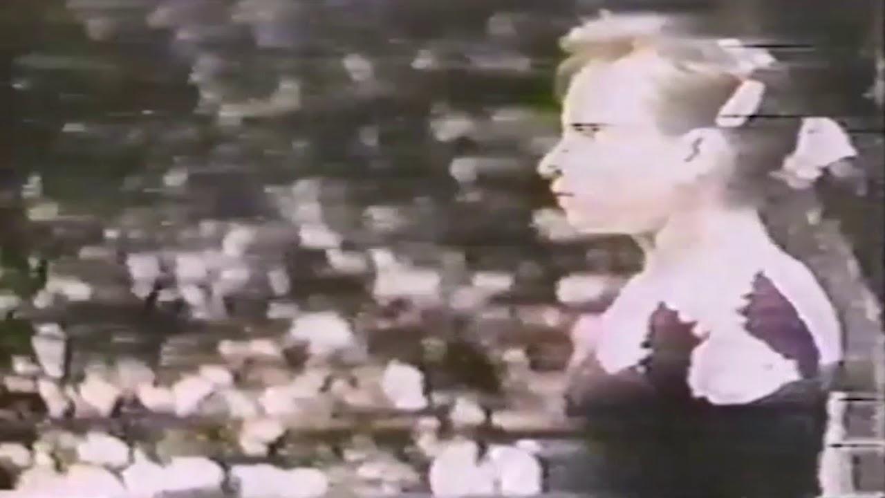 1996 Atlanta Olympics All Around Ukraine TV Replica