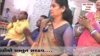 Gujarati Live Garba Song - Ambe Maa Ni Aarti