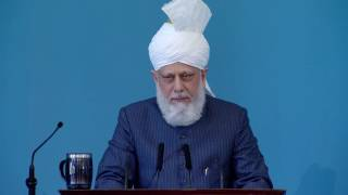 Friday Sermon: 13th May 2016 (Urdu)